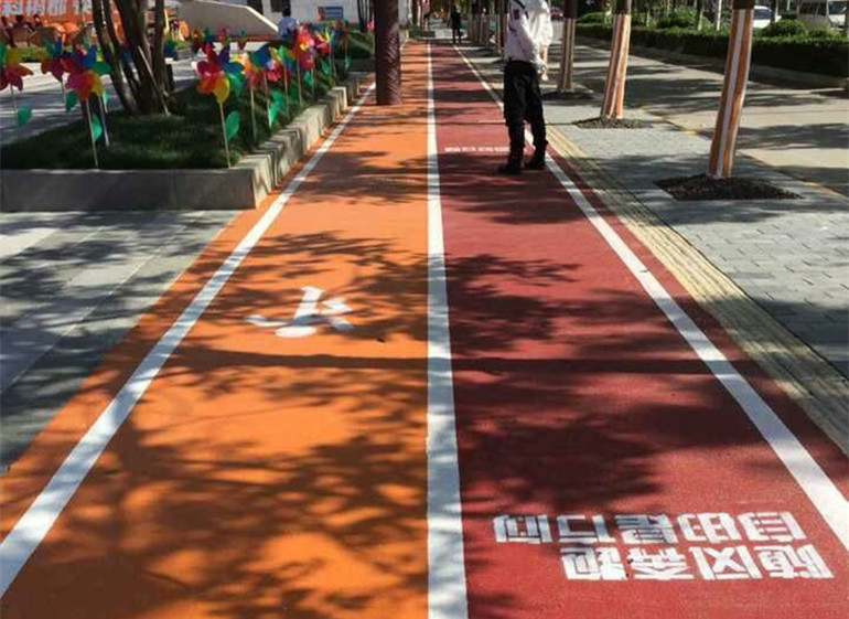 彩色自行车道施工方案-环氧地坪漆,水性地坪漆!