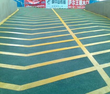 无震动防滑坡道施工方案