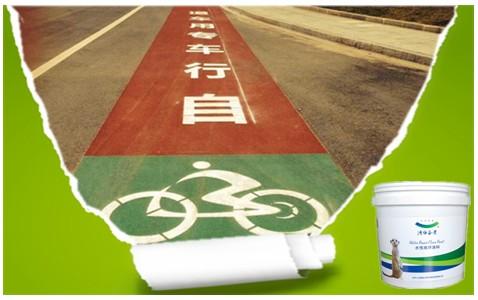 慢行自行车道(绿道)