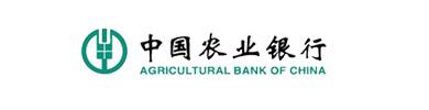 环氧地坪,水性地坪专家 - 中国农业银行
