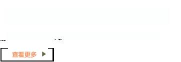 上海环氧地坪漆,水性地坪漆,苏州地坪施工 - 服务众多名企,地坪漆_环氧地坪_耐磨地坪_防静电地坪_地坪材料_水性聚氨酯地坪漆_树脂砂浆地坪漆_水性地坪