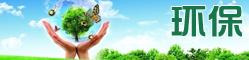 上海环氧地坪漆,水性地坪漆,苏州地坪施工 - 安全环保-地坪漆_环氧地坪_耐磨地坪_防静电地坪_地坪材料_水性聚氨酯地坪漆_树脂砂浆地坪漆_水性地坪